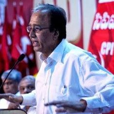 Kerala: CPI asks LDF government to stop the BJP-CPI(M) violence with 'stern steps'