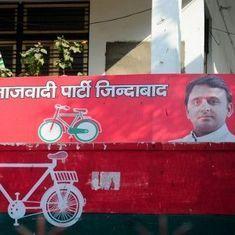 Uttar Pradesh: Two more Samajwadi Party MLCs resign from the legislative council