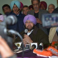 पंजाब में मिली जीत कांग्रेस या राहुल गांधी की भी है या सिर्फ कैप्टन अमरिंदर सिंह की!
