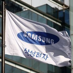 Samsung presents new leadership after reporting record third-quarter profit