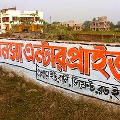Real estate development has killed Kolkata's wetlands (almost)