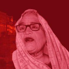 अल्लाह जिलाई बाई : जिनकी वजह से 'केसरिया बालम' दुनिया को राजस्थान का न्योता बन गया