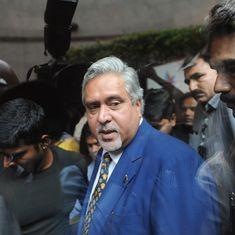 विजय माल्या ने आईडीबीआई से मिले कर्ज़ के 400 करोड़ रुपए लंदन पहुंचाए थे : जांच रिपोर्ट