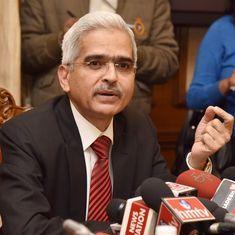 एक हजार रुपये का नया नोट लाने की कोई योजना नहीं है : शक्तिकांत दास