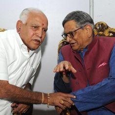 Karnataka: Former Congress leader SM Krishna will join BJP, says BS Yeddyurappa