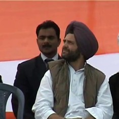 Why Rahul Gandhi's decision to focus on UP instead of Punjab was a bad idea