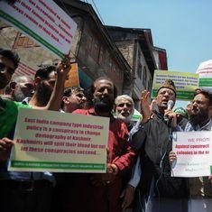 पाकिस्तान द्वारा यूएन में कश्मीर का मुद्दा उठाए जाने पर भारत ने सख्त विरोध जताया