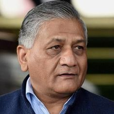 Union minister VK Singh seeks investigation into 2012 media report on 'attempted military coup'