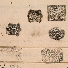 Photos: British officers in India continued to use 'Islamic'-style seals even during colonial rule