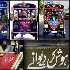 The writing on the walls, trucks and autos: A glimpse of Pakistani visual poetry