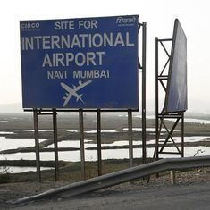 Maharashtra government approves GVK's bid to construct Navi Mumbai International Airport