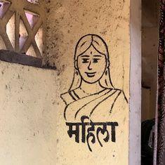 क्यों महिलाओं के लिए पर्याप्त शौचालय होना स्वच्छता से ज्यादा स्वास्थ्य और शिक्षा का मसला है