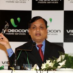 Videocon Chairperson Venugopal Dhoot granted bail in money laundering case