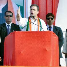 'मोदी जी! किसानों का कर्ज माफ करने के लिए आपको यूपी में सरकार की जरूरत नहीं है' : राहुल गांधी