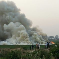 बेंगलुरु : पानी में लगने वाली इस आग का राज क्या है?