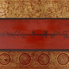 Glimpses of the 'Kammavaca', Burmese Buddhist manuscripts presented while ordaining monks
