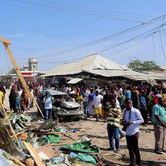 Mogadishu: At least 39 people killed in car bomb blast