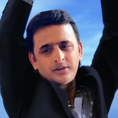 Watch: Roll over, Shah Rukh Khan, Akhilesh Yadav makes a dashing 'Don' in this spoof trailer