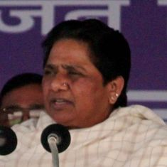 Uttar Pradesh: Mayawati says BSP will not contest Kairana, Noorpur bye-polls