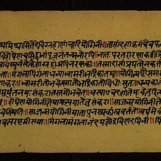 It's Mother Language Day. Which 'mother language' did India's lawmakers want after Independence?