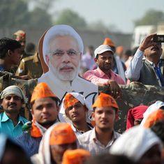 क्यों एक जैसे होने पर भी उत्तर प्रदेश और बिहार के चुनाव एक जैसे बिलकुल नहीं हैं