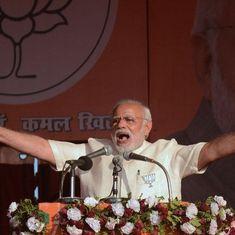 नरेंद्र मोदी के सात वादे जो अगले आम चुनाव में उनके गले की हड्डी बन सकते हैं