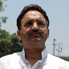 Uttar Pradesh MLA Mukhtar Ansari acquitted in eight-year-old murder case