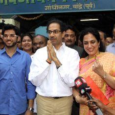 बीएमसी चुनाव में शिवसेना सबसे आगे, भाजपा दूसरे स्थान पर