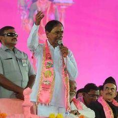 लोक सभा और विधानसभाओं के चुनाव साथ कराने के मसले पर भाजपा को टीआरएस का साथ मिला
