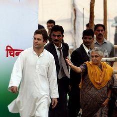 राहुल गांधी से मुलाकात के बाद शीला दीक्षित ने दिल्ली कांग्रेस की 280 ब्लॉक समितियां भंग कीं