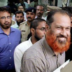 सिमी के 11 सदस्यों को देशद्रोह के लिए उम्रकैद की सजा मिलने सहित आज के ऑडियो समाचार