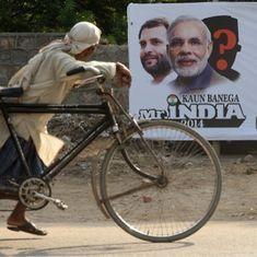 एक्जिट पोल में भाजपा को सबसे ज्यादा बढ़त के अनुमान सहित आज के ऑडियो समाचार