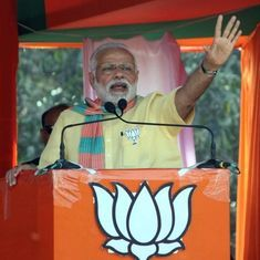 Gujarat Assembly polls: Narendra Modi asks  party MPs to ride on the success of central schemes