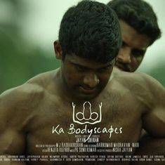 CBFC is not certifying Malayalam film 'Ka Bodyscapes' for 'glorifying' homosexual relationships