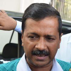 Delhi MCD polls: Congratulate BJP on their victory, says CM Arvind Kejriwal