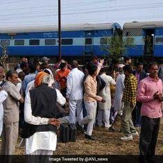 भोपाल-उज्जैन पैसेंजर ट्रेन में धमाका, कम से कम नौ लोग घायल