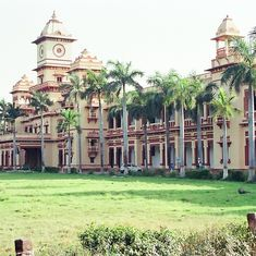 Banaras Hindu University asks Centre for a permanent paramilitary force on its campus: The Telegraph