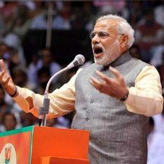 क्या आज की भाजपा इंदिरा गांधी के समय की कांग्रेस से ज्यादा बड़ी हो गई है?