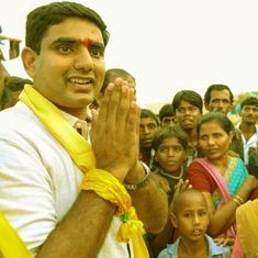 Andhra Pradesh CM Chandrababu Naidu's son declares assets that have increased 23 times in 5 months