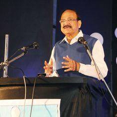 प्राचीन भारत में देवी दुर्गा रक्षा मंत्री थीं तो लक्ष्मी वित्त मंत्री : उपराष्ट्रपति
