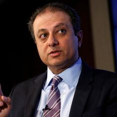Turkey to investigate former US Attorney Preet Bharara for accusing banker on weak evidence