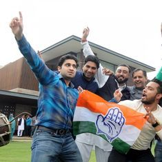 गुजरात-हिमाचल में निराशाजनक नतीजों के बीच एक बार फिर पंजाब ने कांग्रेस को चुनावी राहत दी है