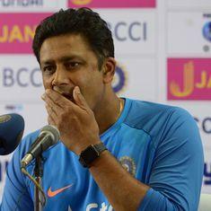 क्या अनिल कुंबले को भारतीय क्रिकेट टीम के कोच के रूप में एक और कार्यकाल मिल सकता है?