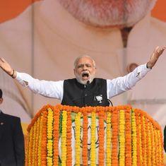 बदलाव के लिए लोगों की चाह ही नए भारत की मजबूत नींव बनेगी : नरेंद्र मोदी