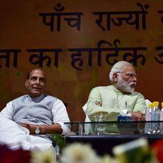 क्यों उत्तर प्रदेश में भाजपा अपने 40 सांसदों का टिकट काट भी सकती है