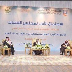 Only male panelists were allowed on stage for Saudi Arabia's first ever 'Girls Council' meet
