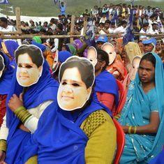 इस बार के चुनाव में दलितों ने भी मायावती का साथ कैसे छोड़ दिया?