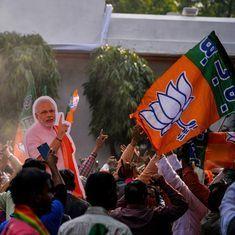 कांग्रेस को पछाड़कर भाजपा के राज्य सभा में सबसे बड़ी पार्टी बनने सहित दिन के सबसे बड़े समाचार