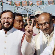 मणिपुर में कांग्रेस के दो और विधायकों के भाजपा में शामिल होने सहित दिन के बड़े समाचार
