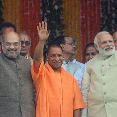 जो गलत परंपरा कभी वाजपेयी सरकार को 13 महीने में ले डूबी थी, भाजपा अब उसे आगे बढ़ाती दिखती है